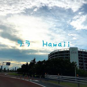 ハワイアン航空チェックインから搭乗まで
