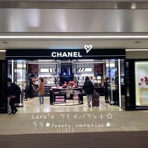 成田空港のCHANEL