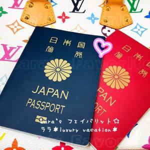 海外旅行に行って来ます♡