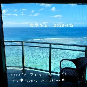 グアム5ツ星ホテル「デュシタニ」クラブルーム最上階のお部屋1泊$600