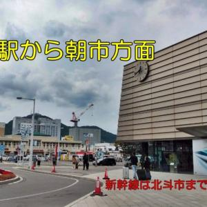 函館の街からじじいが叫ぶ(一人暮らし快適化計画)