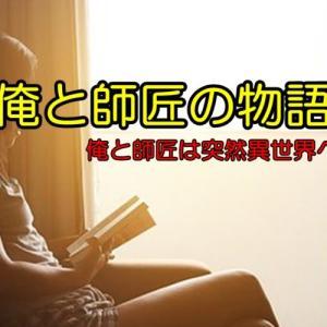 読書の効果 (/ω\)(一人暮らし快適化計画)