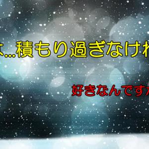 おやじの恋-ポケモンバージョン (*´Д`)(おやじの恋快適化計画)