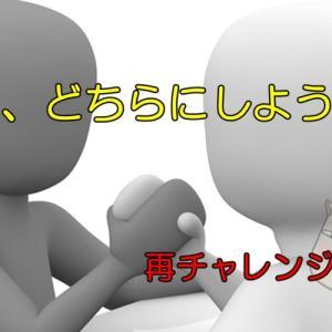 WEBPのプラグイン?? (*´Д`)(おやじの恋快適化計画)