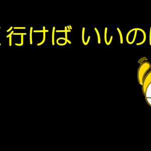 諦めのわるい おやじw(おやじの恋快適化計画)