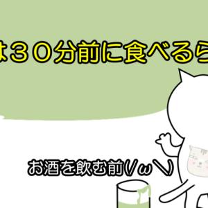 函館市で感染死亡者 (;´Д`)(おやじの恋快適化計画)