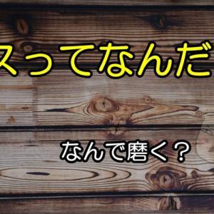 車中泊・宴会用テーブル(おやじの恋快適化計画)