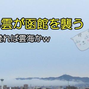 散らかった部屋(*´Д`)(おやじの恋快適化計画)
