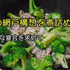 テント分解完了(`・ω・´)ゞ(おやじの恋快適化計画)