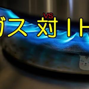 お家でキャンプ2周年(/ω\)(おやじの恋快適化計画)