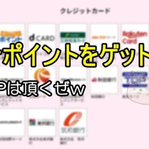 マイナンバーカード取得(`・ω・´)ゞ(おやじの恋快適化計画)