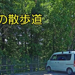 奥の散歩道(おやじの恋快適化計画)