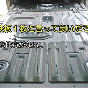 商用車の悲劇(*´Д`)(おやじの恋快適化計画)
