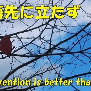おやじの懺悔(おやじの恋快適化計画)