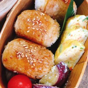 アンニョン^_^️9/18お弁当️肉巻きおにぎりケランマリサツマイモプチトマト...