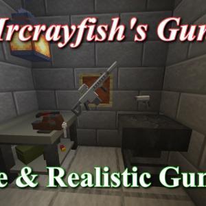 サブブログ更新 〜Mrcrayfish's Gun Modの紹介・解説 〈対応Ver1.12.2~1.16.5〉〜