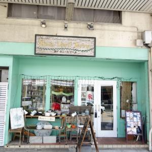 ※Bois Vert Terre 雑貨カフェで朝トースト※/@名古屋 桜山