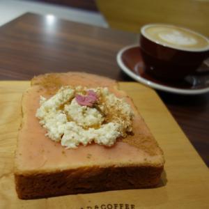 ※LeBRESSO 桜あんのパンとコーヒーcafe※/@名古屋 大須