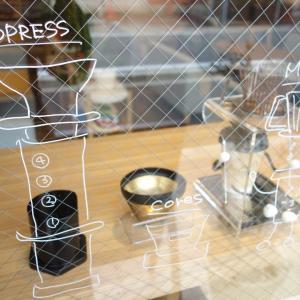 ※yama coffee※好きな抽出方法で飲めるカフェ/@名古屋 大須