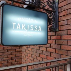 ※TAKISSA  デザートが食べたくなって♪/@名古屋 いりなか
