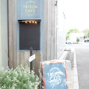 ※TRITON トリトンカフェ代官山でおやつ※/@東京 代官山