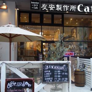 ※友安製作所cafe インテリアのおしゃれ空間※/@東京 浅草橋