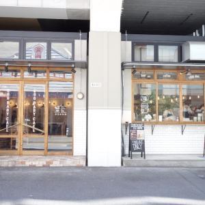 ※Egg Baby CAFE※ブランチたまごパン /@東京 上野