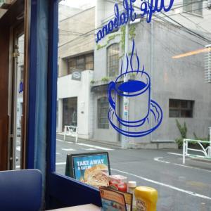 ※cafe Habana Tokyo キューバ料理のランチ※東京 代官山