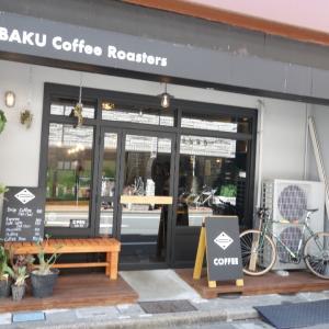 ※BAKU Coffee Roasters  初のラオス※/東京 門前仲町