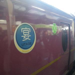 お座敷列車で、貨物線の旅