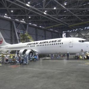 機体整備工場見学