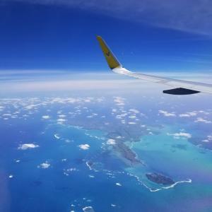 台風の上を飛ぶ
