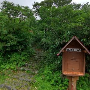 鳥海山滝の小屋~河原宿アタック