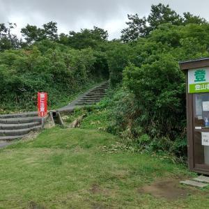 鳥海山象潟登山口~御浜・鳥海湖アタック