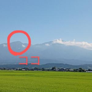 鳥海山 笙ヶ岳登山