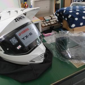 新しいヘルメット♪