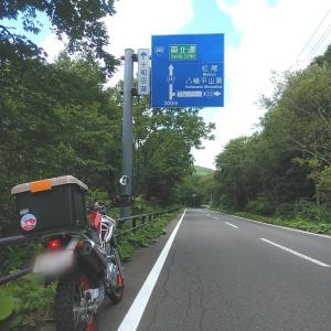 八幡平アスピーテラインツーリング★八幡平見返峠~混浴!の藤七温泉