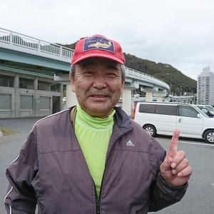 11月例会 優勝 岩城会長 (鴨川東条海岸)