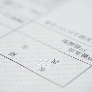 アメリカでの結婚による氏(姓)変更方法
