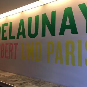 「ロベール・ドローネーとパリ」展@チューリッヒ美術館