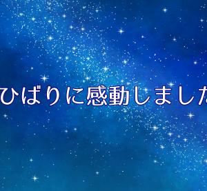 AI美空ひばりの新曲「あれから」(NHKスペシャル)に感動しました・・・