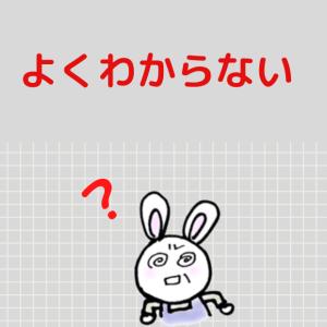 大阪は緊急事態宣言解除で、わたしの素朴な疑問