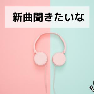 音楽はどうやって聴くのか、わからない