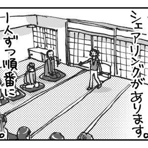 お楽しみはシェアリング!出版記念京都セミナー⑦