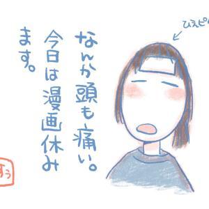 ちょっとひと休み_(┐「ε:)_