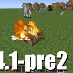 【マイクラJE】1.14.1プレリリース版『1.14.1-pre2』配信!バグ修正+火の矢でたき火に火をつけられるように