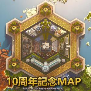 【マイクラ】10周年記念の公式配布マップが配信!!本の翻訳もしました