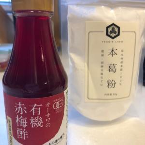 こだわりの日本食材店 veggielabo @上環