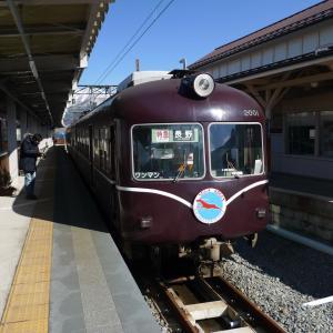夫婦で全線完乗 2009年3月 小海線・長野電鉄と飯山線