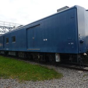 現金輸送車マニ30を見学 夫婦で全線完乗 2010年10月 トワイライトで小樽へ -15